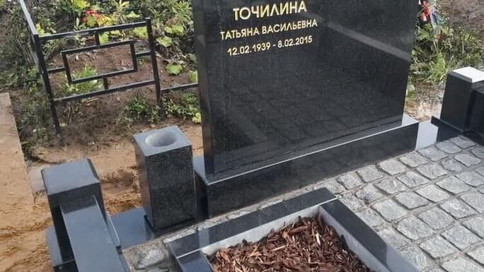 Ваза. Габбро-диабаз Уссурийск подбор памятников Семенов